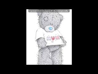 «�������� ������» ��� ������ Gummy Bear - �� �������!!! - � ����� ��������.