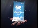 Сигма сняла рекламу Про молоко)))